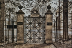 Union Gate